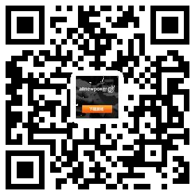 蜗牛独家-彩云杯线上卫星赛门票免费送!支持手机~