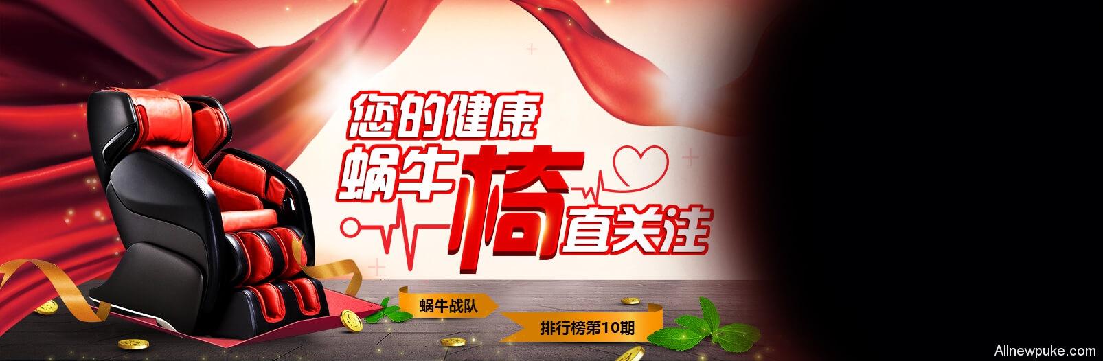 蜗牛扑克(www.allnew366.com)亚洲厅每周四进行例行维护