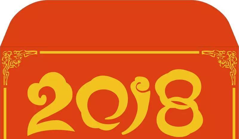 蜗牛扑克新年送祝福,赢现金红包!