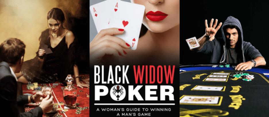 《黑寡妇扑克》:从两性视角解读牌桌对弈