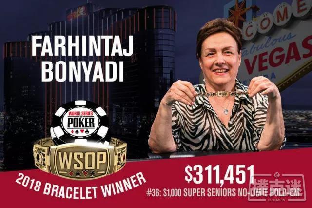 2018WSOP女冠军诞生,Farhintaj Bonyadi赢得冠军