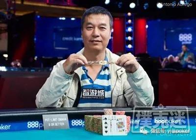 朱跃奇收获国人选手首条WSOP金手链