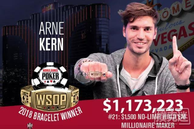 Arne Kern赢得2018 WSOP http://www.allnewpokerblog.com/wp-content/uploads/2018/06/news_111843lhkg8knqpkj8kn25.jpg,500百万富翁赛事胜利
