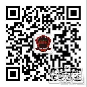 TPC老虎杯第二季—冠军指环闪耀登场!