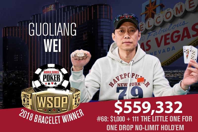 蜗牛扑克:魏国梁斩获WSOP小型一滴水赛事冠军!
