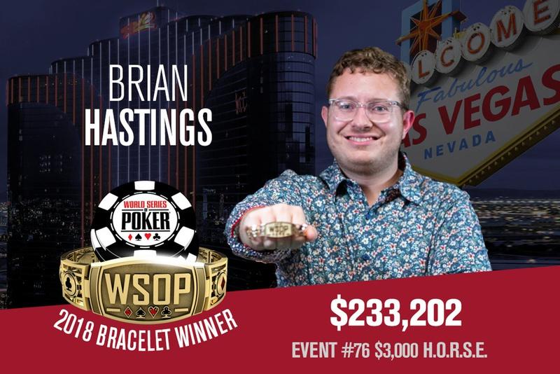 蜗牛扑克:Brian Hastings赢得个人第4条WSOP金手链