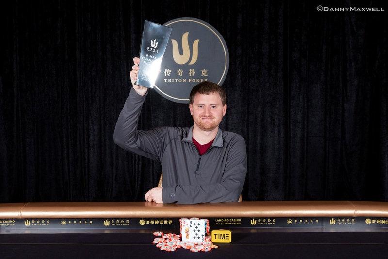 蜗牛扑克:David Peters夺得2018传奇扑克豪客赛济州站冠军