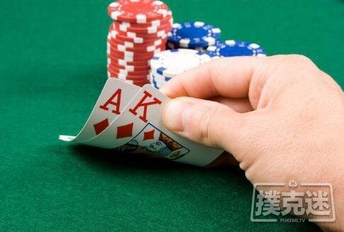 蜗牛扑克:扑克思考: 不要害怕用AK再加注!