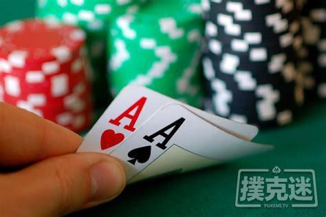 蜗牛扑克:如何正确地慢玩AA