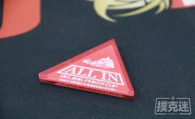 蜗牛扑克:让对手诈唬你,是打锦标赛的必经之路