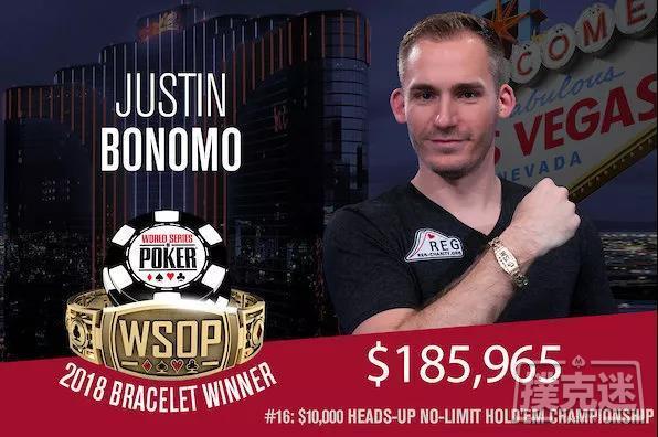 蜗牛扑克:Justin Bonomo:2018年截止目前战绩盘点