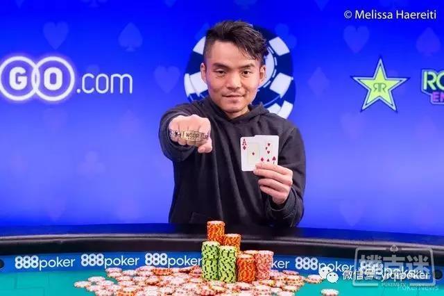 蜗牛扑克:专访 | 谭龙升(Allen Tan)的WSOP夺冠之旅