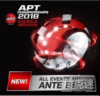 蜗牛扑克:APT将在韩国站全面引入大底注(Big Blind Ante)模式