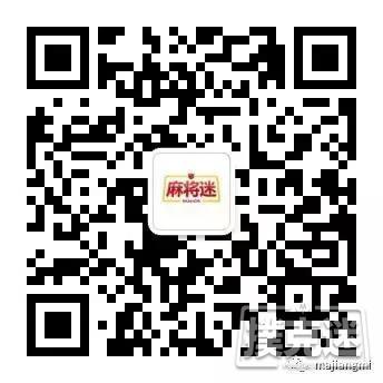 蜗牛扑克:正在直播第二届世界麻将运动会北京站