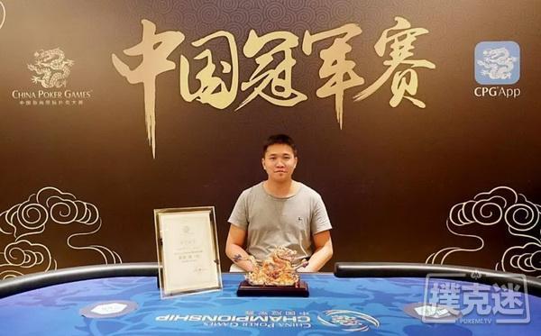蜗牛扑克:2018CPG主赛圆满落幕,张凯华260万旅游基金