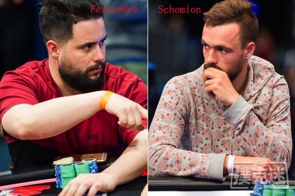 蜗牛扑克:牌局回顾:Fernandez对Schemion的反击
