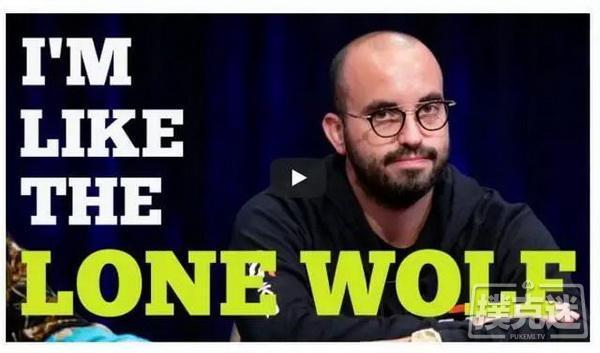 蜗牛扑克:Bryn Kenney:我感觉自己就像扑克界的一匹孤狼
