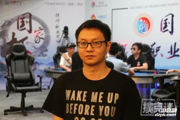 蜗牛扑克:国家杯澄迈站圆满结束,陈灿林登顶冠军宝座!