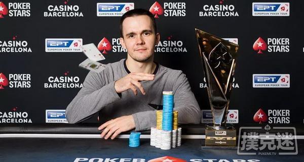 蜗牛扑克:Mikita Badziakouski取得2018 EPT巴塞罗那站€100,000超级豪客赛冠军