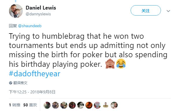 蜗牛扑克:这就是命!Shaun Deeb又在儿子生日当天取得WCOOP赛事冠军!