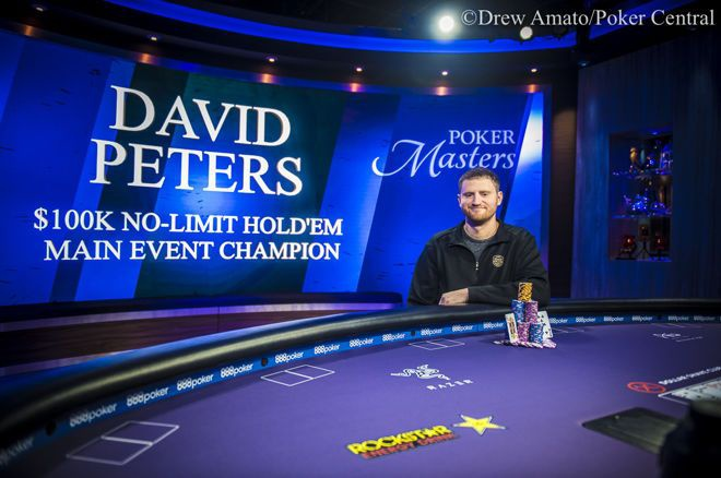 蜗牛扑克:David Peters赢得扑克大师赛主赛事冠军,奖金http://www.allnewpokerblog.com/wp-content/uploads/2018/09/1537163060576500.jpg,150,000