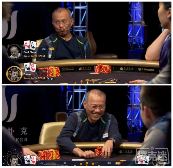 蜗牛扑克:Tom Dwan与Paul Phua的百万底池视频看点