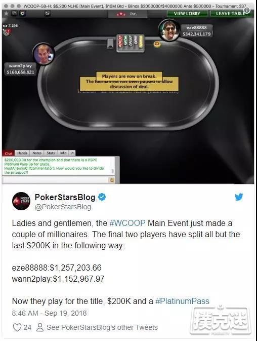 蜗牛扑克:神秘玩家从卫星赛杀出重围获WCOOP主赛冠军