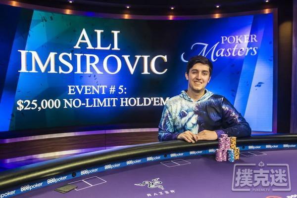 蜗牛扑克:Ali Imsirovic赢得扑克大师赛第五项赛事冠军