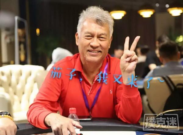 蜗牛扑克:2018第三季老虎杯火爆开赛 选手表情包集体上线!