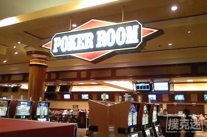 【蜗牛扑克】去一家扑克室玩牌前 你需要提前了解的事有哪些