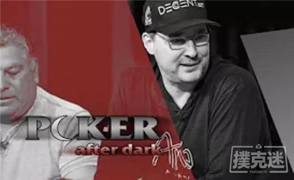 蜗牛扑克:Hellmuth出镜《深夜尬牌》两天赢30万刀
