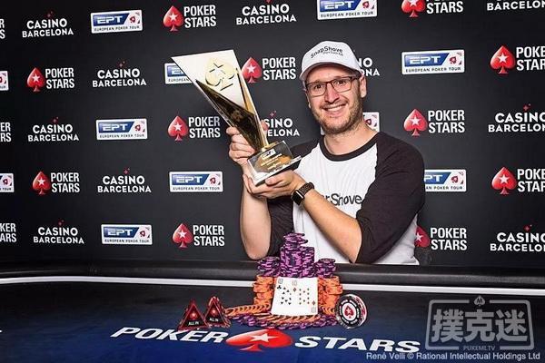 蜗牛扑克:Max Silver获EPT巴塞罗那站豪客赛冠军