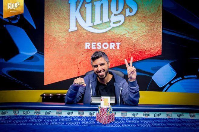 蜗牛扑克:WSOPE:Asi Moshe赢得第二项赛事金手链