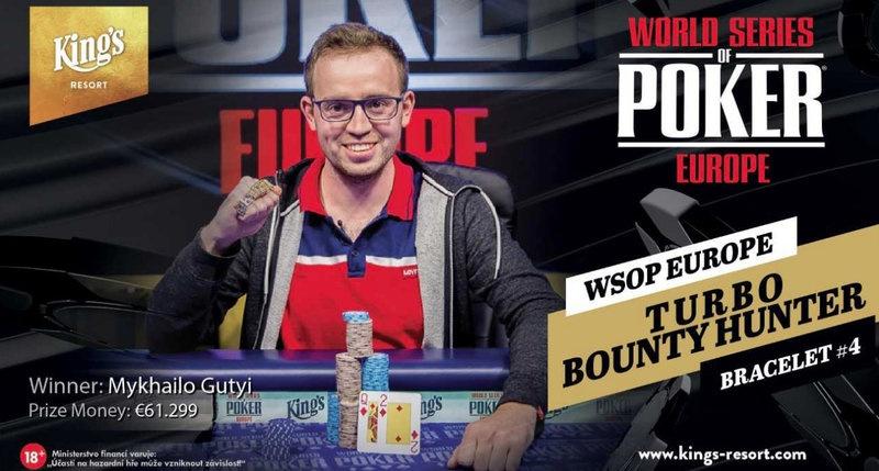 蜗牛扑克:2018 WSOPE:Mykhailo Gutyi取得第四项赛事冠军