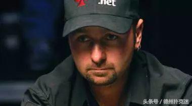 蜗牛扑克:《扑克的成功追求》之Daniel Negreanu篇