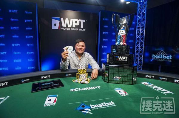 蜗牛扑克:Tony Tran赢得WPT bestbet Bounty Scramble冠军