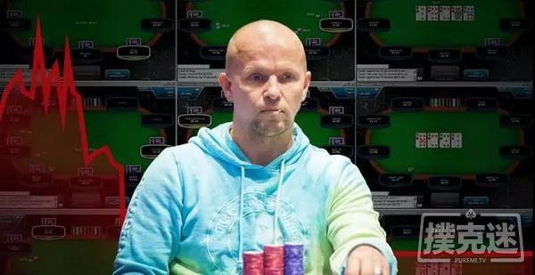 蜗牛扑克:10年里输掉250万刀后退圈的男人