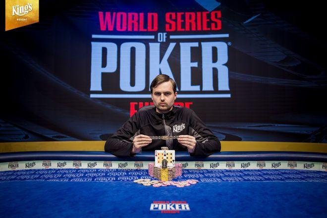 蜗牛扑克:WSOPE:Martin Kabrhel取得€100,000超高额豪客赛冠军