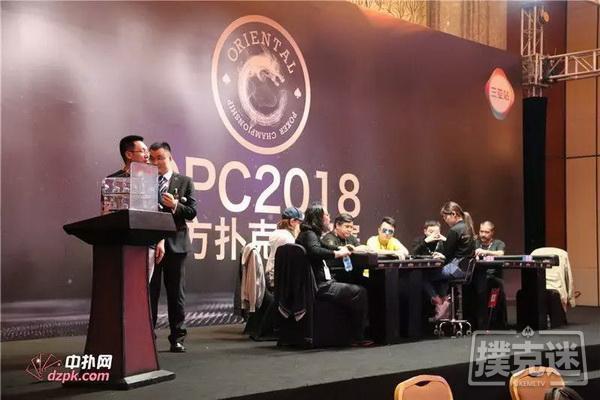 蜗牛扑克:2018OPC圆满落幕!浦理明收获主赛冠军!