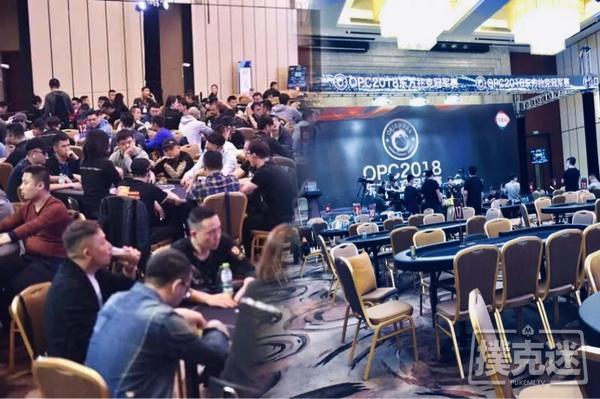 蜗牛扑克:OPC主赛FT诞生,郭东成CL,九人背景资料大公开