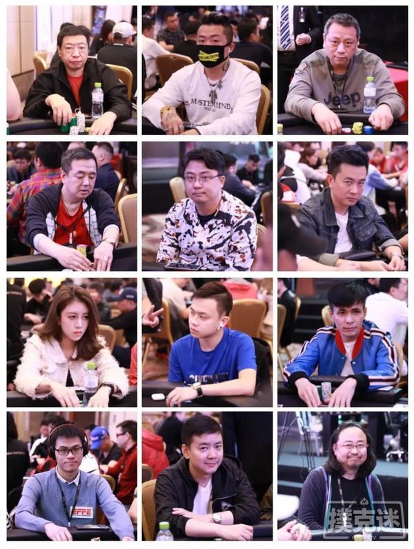蜗牛扑克:OPC主赛Day1C | 481人参赛,奖励突破保底,Day2座位表出炉!