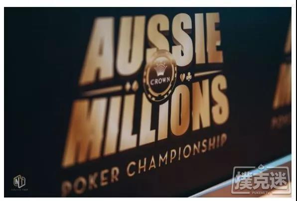 蜗牛扑克:空前最大规模2019澳洲百万赛即将打响
