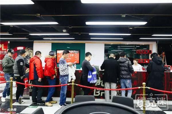 蜗牛扑克:北京杯主赛DAY1B组,224人参赛52人晋级,刘强收下CL头衔