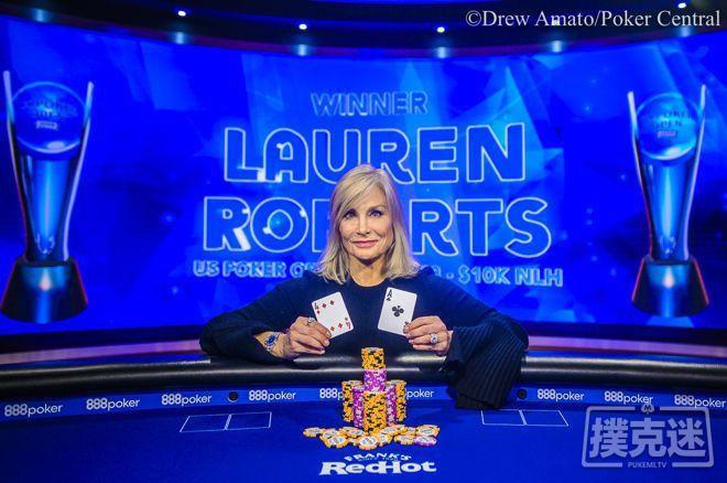 蜗牛扑克:Lauren Roberts赢得美国扑克公开赛,000 NLH冠军