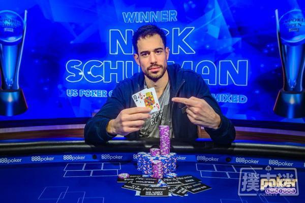 蜗牛扑克:Nick Schulman赢得2019 USPO八项混合赛冠军