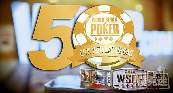 蜗牛扑克:2019 WSOP:官方宣布9项线上金手链赛事