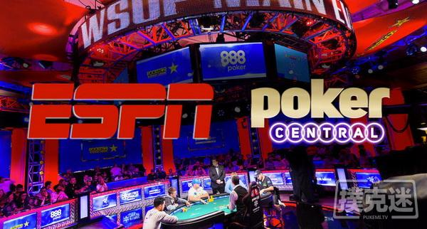 蜗牛扑克:中央扑克和ESPN宣布2019 WSOP主赛播出时间