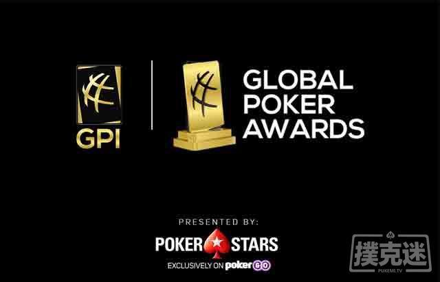 蜗牛扑克:Bonomo, Imsirovic, Neeme获全球扑克奖提名