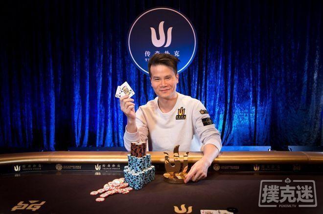 蜗牛扑克:Devan Tang揽获传奇HK0K豪客短牌冠军