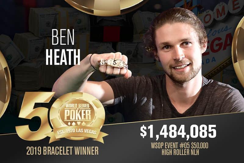 蜗牛扑克:Ben Heath斩获WSOP ,000豪客赛冠军,入账8万